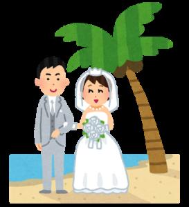 建築施工管理技師結婚
